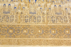Canopy with stonework. Hall of the two Sisters. Canopy with stonework. Arabesques made with Arabic calligraphy. Hall of the two Sisters. Alhambra, Andalusia Stock Photos