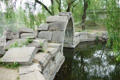 Canqiao (被破坏的桥梁)在北京Yuanmingyuan 库存照片