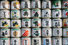 Cans with Asian symbols