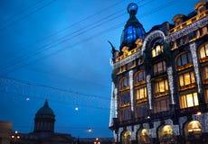 Cantante House con la iluminación en Petersburgo Fotografía de archivo