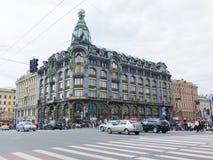 Cantante House (la casa de libros), St Petersburg Fotografía de archivo libre de regalías