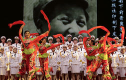 Cantata - forever yangtze river detachment Stock Photos