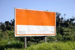 Cante na estrada Imagem de Stock Royalty Free