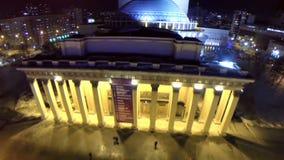 Cantidad, ópera y ballet comunes Novosibirsk del teatro de la visión aérea almacen de video