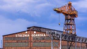 Cantiere navale di Danzica Fotografie Stock Libere da Diritti