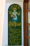 Cantinella, typowa Włoska restauracja podpisuje wewnątrz Włochy Obrazy Royalty Free