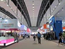 Canto justo, importación y exportación 2010 justo de China Imagen de archivo libre de regalías