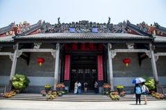 Canton, attrazioni turistiche famose della Cina, corridoio ancestrale di Chen, la parte anteriore dell'entrata immagine stock
