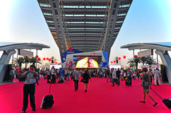 Canton fair 2011 arena Stock Images