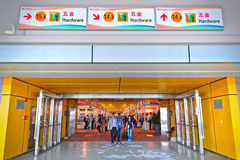 Canton fair 2011 hardware hall exit Stock Photography