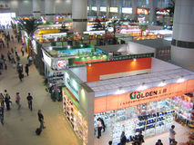 Canton fair royalty free stock images