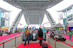 Canton fair arena Stock Photo