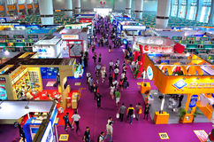 Canton fair hall 1.1, china Royalty Free Stock Images