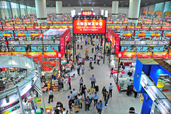 Canton fair hall 6.4, china 2012 royalty free stock images