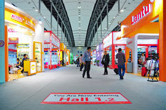 Canton fair hall 1.2 guangzhou china Stock Images