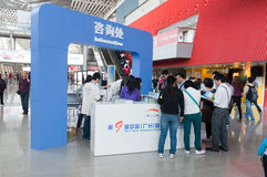 Canton Fair - Information center Royalty Free Stock Images