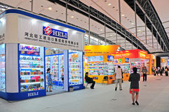 Canton fair pavillions 2013 Royalty Free Stock Photo