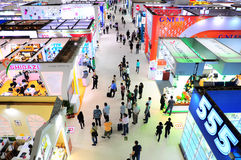 Canton fair pavillions Royalty Free Stock Photo