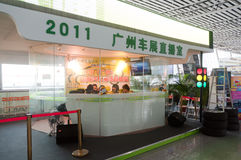 Canton Fair - Radio phone-in programme Royalty Free Stock Photo