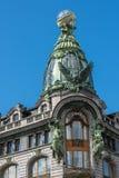 Cantor histórico Company Building, Nevsky avoirdupois, St Petersburg fotos de stock royalty free