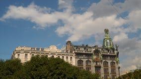 Cantor House em St Petersburg filme