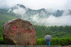Canyon grand de Mufu dans Enshi Hubei Chine images libres de droits