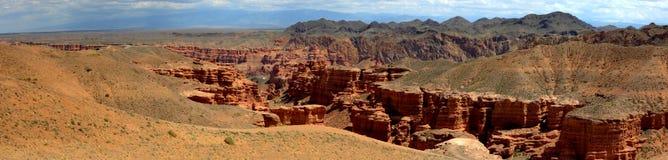 Canyon National Park Royalty Free Stock Photos
