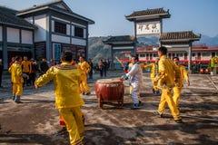 Canzone folk dell'eredità culturale di Hubei Badong e ballo non materiali, combinazione noiosa del ` del YE Yeer del ` Fotografie Stock Libere da Diritti
