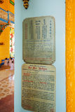 Cao Dai Holy See Temple, Tay Ninh province, Vietnam Royalty Free Stock Image