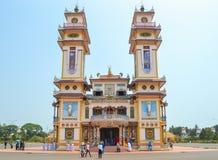Cao Dai Temple di Tay Ninh Immagine Stock Libera da Diritti