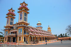 Cao Dai Temple in Tay Ninh, Vietnam Royalty Free Stock Photo