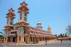 Cao Dai Temple in Tay Ninh, Vietnam Royalty Free Stock Photo