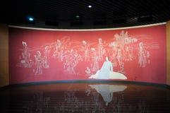 Cao Xueqin Hall Royalty-vrije Stock Afbeeldingen