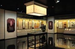 Cao Xueqin Hall Royalty-vrije Stock Fotografie