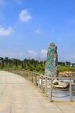 Caofeidian lake natural scenery. North china Royalty Free Stock Image