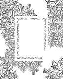 Capítulo con las flores Imagen de archivo