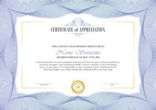 Capítulo elegante del certificado con diseño de la frontera del guilloquis libre illustration