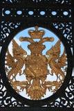 Capa de brazos Imagenes de archivo