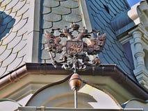 Capa de brazos de Rusia Imagen de archivo libre de regalías