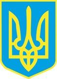 Escudo de armas de Ucrania Imágenes de archivo libres de regalías