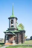 A capela de Efsima e de Savvatiya Solovetskikh Rússia Fotos de Stock Royalty Free