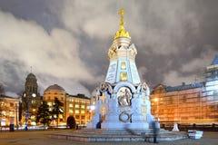 Capela de Plevna Imagem de Stock Royalty Free