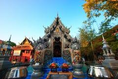 Capela de prata do ` s primeiro de Wat Srisuphan World fotografia de stock royalty free
