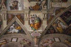 Capela de Sistine, Vaticano Imagens de Stock