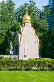 A capela do túmulo de Prokhorovs de Novodevichye do convento no monastério de Bogoroditse-Smolensky igualmente em Moscou, Rússia Imagens de Stock