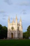 Capela gótico no peterhof petersburg Imagem de Stock