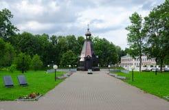 Capela-monumento aos defensores da pátria em todas as vezes, Uglich Imagens de Stock Royalty Free