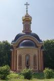 Capela ortodoxo Imagem de Stock Royalty Free