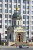 A capela ortodoxo de Saint Boris e Gleb em Arbat esquadra em um sp Imagens de Stock Royalty Free