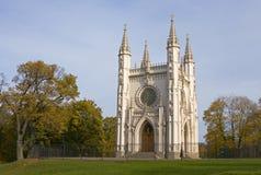 Capela ortodoxo do russo Foto de Stock